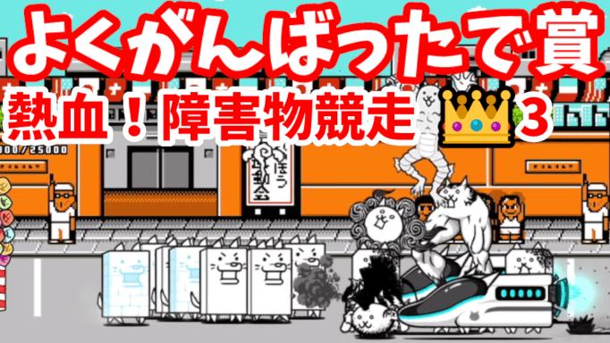 f:id:momokuri777:20211002132045p:plain