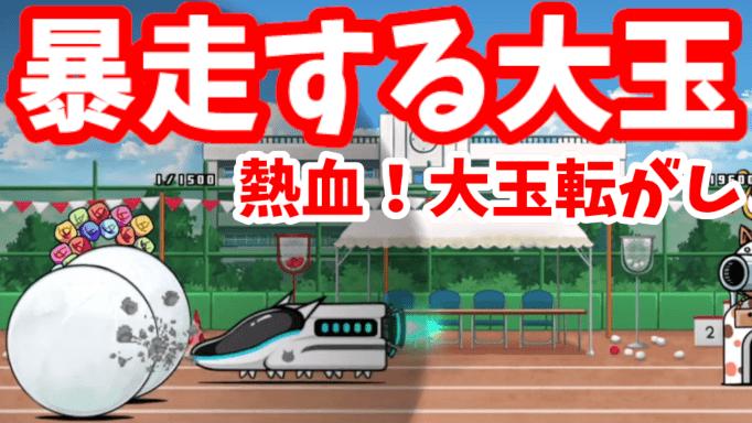 f:id:momokuri777:20211002145700p:plain