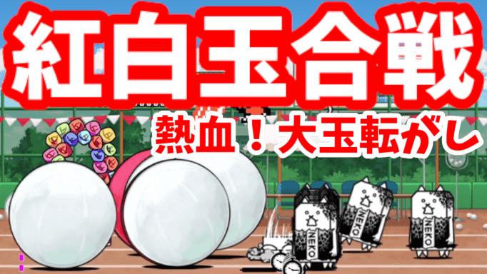 f:id:momokuri777:20211002150626p:plain