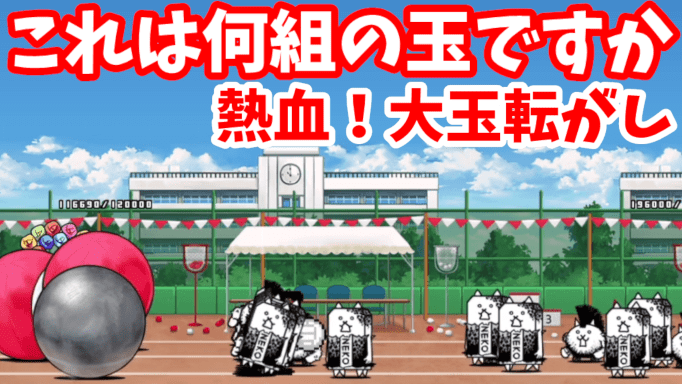 f:id:momokuri777:20211002150829p:plain