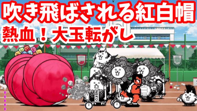 f:id:momokuri777:20211002151155p:plain