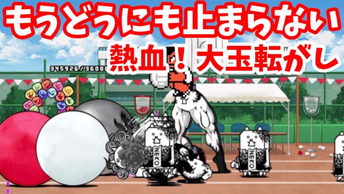 f:id:momokuri777:20211002151327p:plain