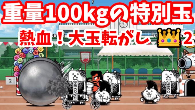 f:id:momokuri777:20211002192417p:plain