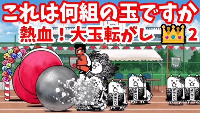 f:id:momokuri777:20211002192640p:plain