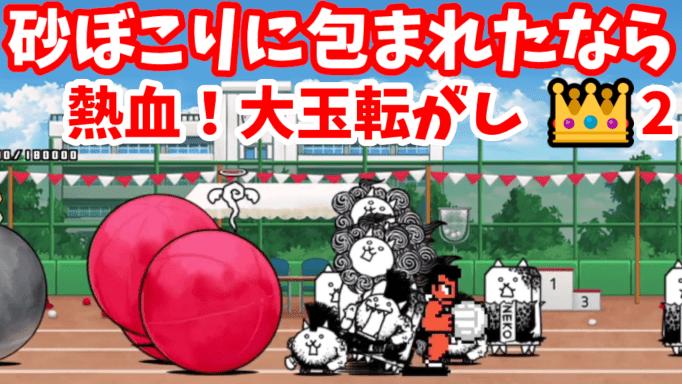 f:id:momokuri777:20211002192748p:plain