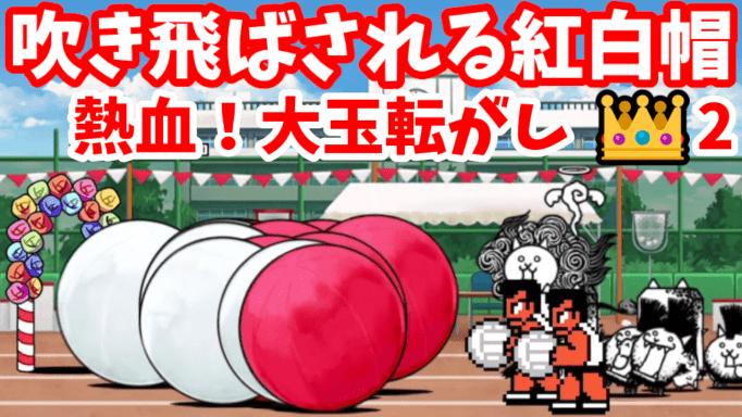 f:id:momokuri777:20211002192905p:plain