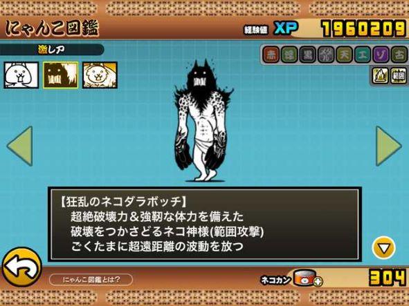 f:id:momokuri777:20211003083604j:plain