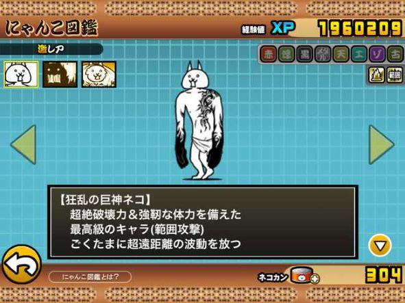 f:id:momokuri777:20211003083657j:plain