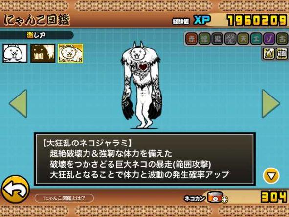 f:id:momokuri777:20211003083847j:plain