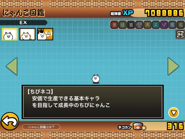 f:id:momokuri777:20211003142825p:plain