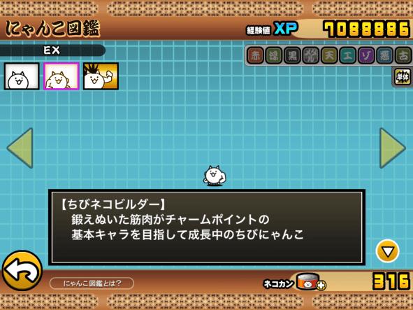 f:id:momokuri777:20211003142848p:plain