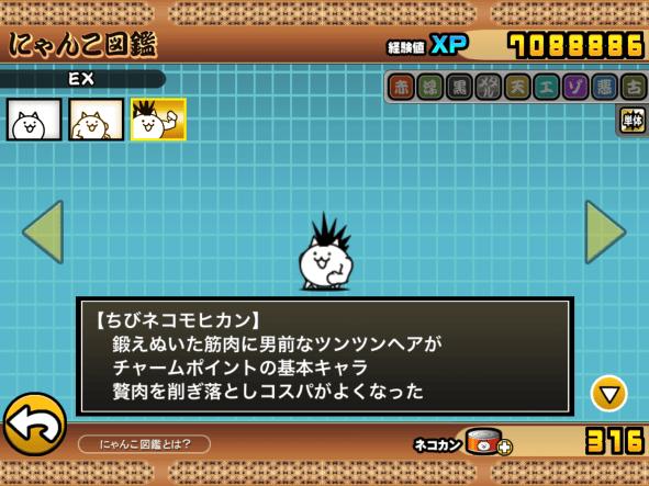 f:id:momokuri777:20211003143009p:plain