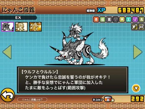 f:id:momokuri777:20211003145949j:plain