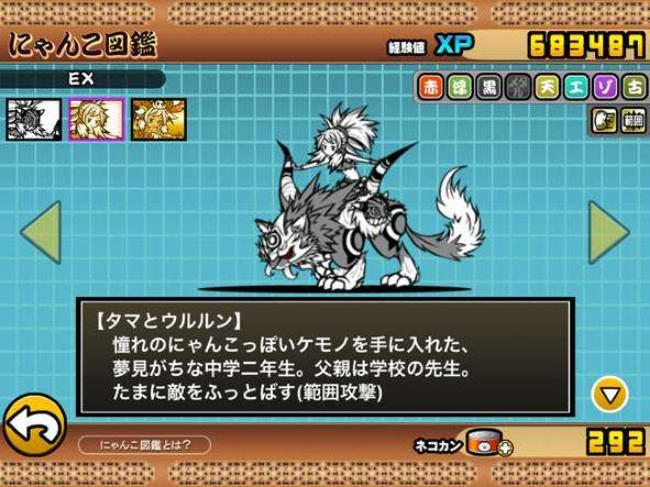 f:id:momokuri777:20211003150020j:plain