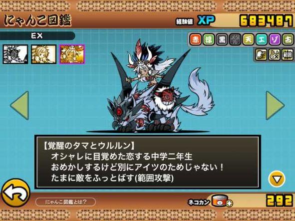 f:id:momokuri777:20211003150229j:plain