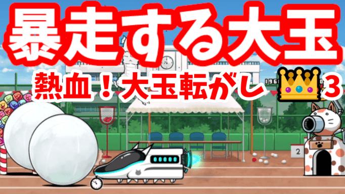 f:id:momokuri777:20211003161724p:plain