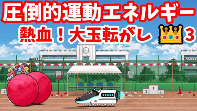 f:id:momokuri777:20211003161838p:plain