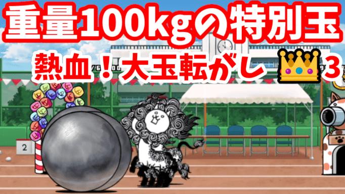 f:id:momokuri777:20211003161946p:plain
