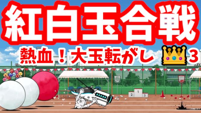 f:id:momokuri777:20211003162102p:plain