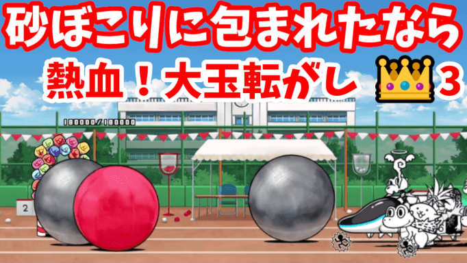f:id:momokuri777:20211003162314p:plain