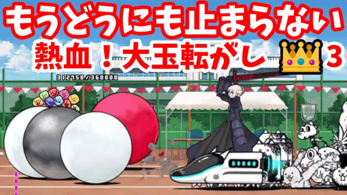 f:id:momokuri777:20211003162529p:plain
