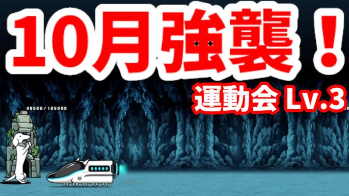 f:id:momokuri777:20211004214431p:plain