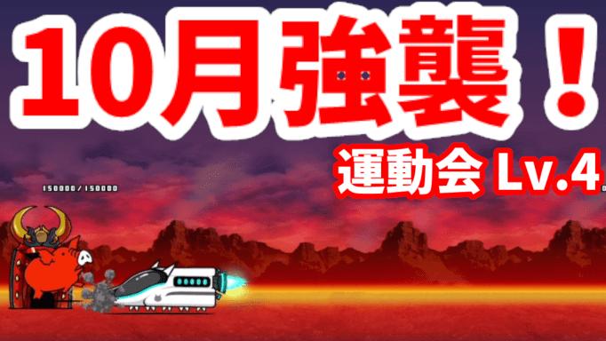 f:id:momokuri777:20211004214552p:plain