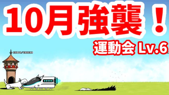 f:id:momokuri777:20211004214824p:plain