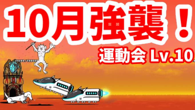f:id:momokuri777:20211004215307p:plain