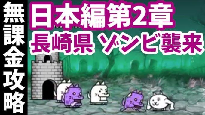 f:id:momokuri777:20211005224137j:plain