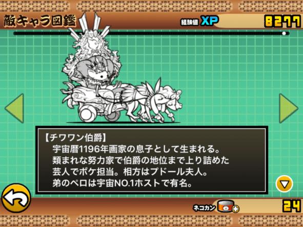 f:id:momokuri777:20211005225433p:plain