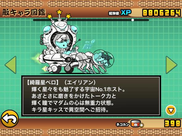 f:id:momokuri777:20211005225724p:plain