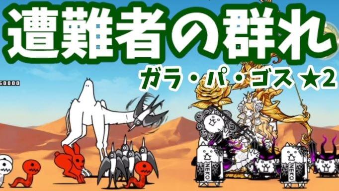 f:id:momokuri777:20211007065721j:plain