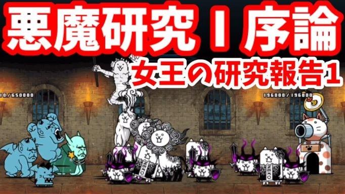 f:id:momokuri777:20211007070910j:plain