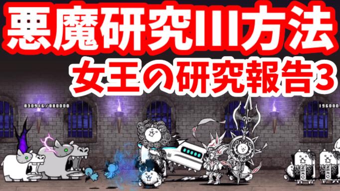 f:id:momokuri777:20211008084131p:plain