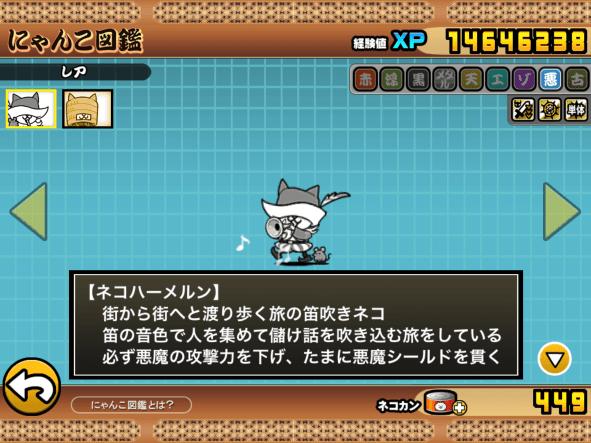 f:id:momokuri777:20211009082832p:plain