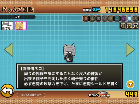 f:id:momokuri777:20211009082900p:plain