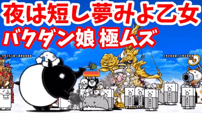 f:id:momokuri777:20211009085002p:plain
