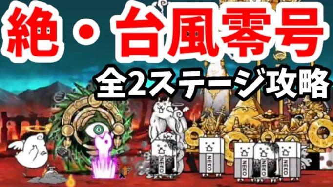 f:id:momokuri777:20211009085747j:plain