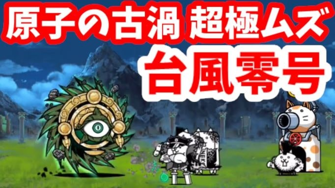 f:id:momokuri777:20211009090305j:plain