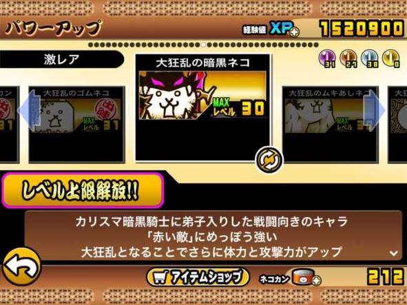 f:id:momokuri777:20211009095607j:plain