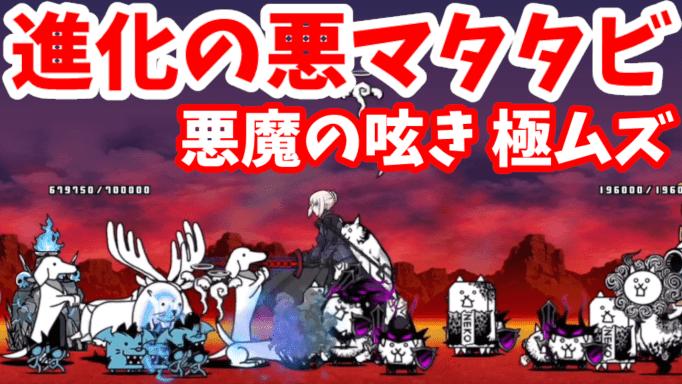 f:id:momokuri777:20211009113407p:plain