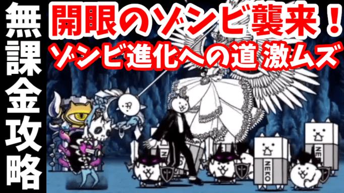 f:id:momokuri777:20211009115805p:plain
