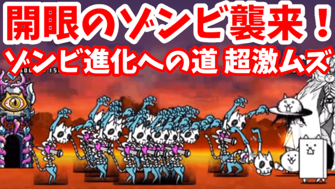 f:id:momokuri777:20211009120000p:plain