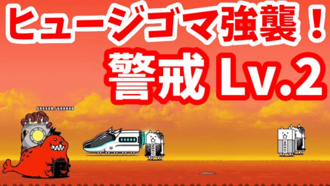 f:id:momokuri777:20211010094000p:plain
