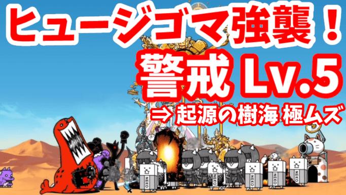 f:id:momokuri777:20211010094512p:plain