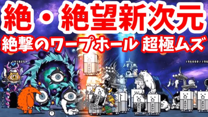 f:id:momokuri777:20211010101256p:plain