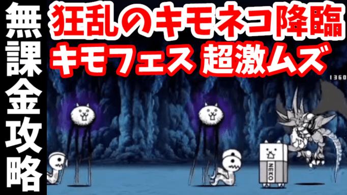f:id:momokuri777:20211010122759p:plain