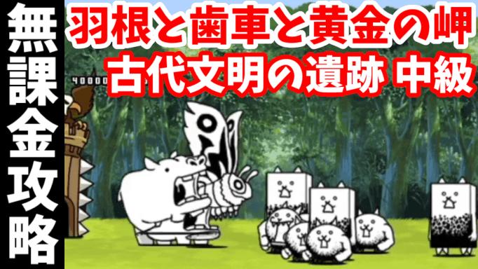 f:id:momokuri777:20211010132057p:plain