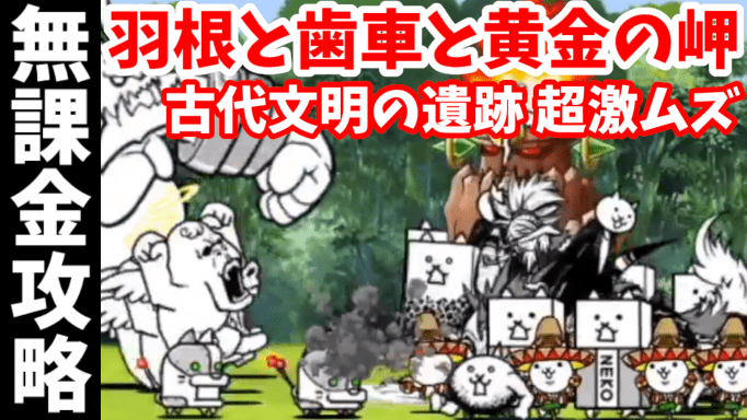 f:id:momokuri777:20211010132615p:plain
